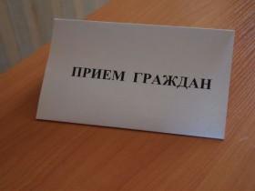 Уважаемые жители сельского поселения Новокатаевский сельсовет!
